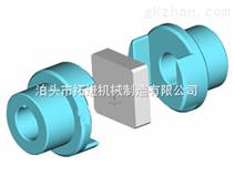滑块联轴器 十字滑块联轴器 刚性联轴器