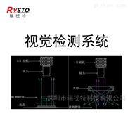 CCD视觉定位系统 机器视觉全自动化检测设备