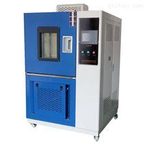 可程式恒温恒湿试验设备 生产厂家