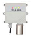 ARD600w-车库一氧化碳气体报警器
