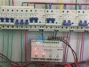 TXA304C智能继电器模块现货