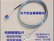 胶州螺钉热电偶_温度传感器探头量大从优