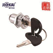 JK101 16MM环保电源锁 数控面板锁
