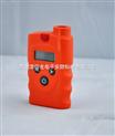 氢气泄漏报警器,氢气浓度报警器