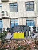 学校实验室废水处理设备新闻资讯