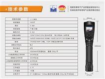 多功能摄像手电筒高清智能巡检仪拍照强光