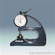 WHT-10型防水卷材測厚儀(筑龍儀器)