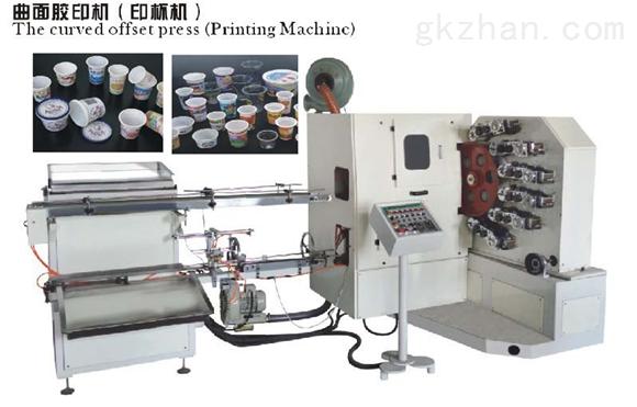 全自动塑料杯印刷机
