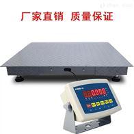 ZF-TF河南养猪场推车形式称重3吨电子地磅秤
