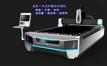 KPXY-3015激光切割機