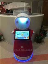 供應幼儿园迎宾教育機器人價格