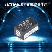 HLK-PM12超薄型AC-DC电源模块