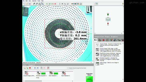 电容器喷金机视觉检测 定位