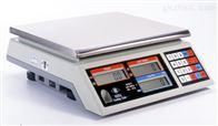 ALH7.5kg*0.5g英展高精度电子计数秤选配打印机