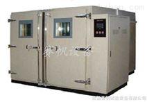 安徽高低温试验室/四川高低温湿热试验室