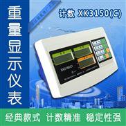 供应高精度计数电子台秤称重仪表显示器