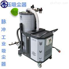 SH-3000重型脉冲工业吸尘器