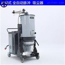 SH脈沖上下分離式工業吸塵器