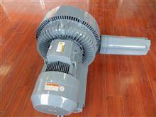 RB-72S真空吸附专用漩涡气泵漩涡高压鼓风机