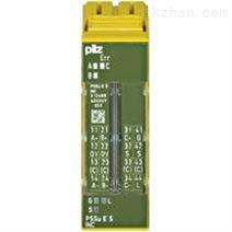 德国pilz 312197 PSSu ES PD-DI / O模块