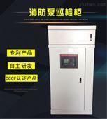 3CF消防泵软启动直启动控制柜-一用一备型