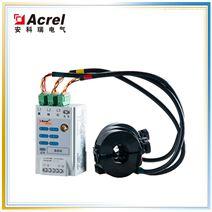 安科瑞AEW100无线模块 电参量计量模块