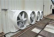 丹阳玻璃钢负压风机_降温风机厂