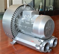 12.5KW漩涡气泵/旋涡高压鼓风机
