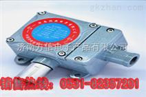 氯甲烷监测器-氯甲烷泄漏报警器
