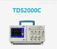 美国泰克tektronix示波器DPO5204数字示波器