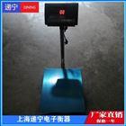 带轮子电子秤可移动100公斤台秤打印电子称