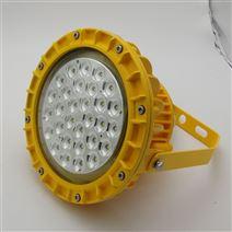 LED防爆泛光灯100w防爆灯现货
