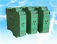 济南HS-G-T811V1直流信号隔离转换模块 4-20MA隔离器