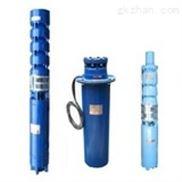 天津QR不锈钢热水潜水泵