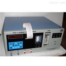 F732冷原子吸收测汞仪 地质勘探微量汞分析
