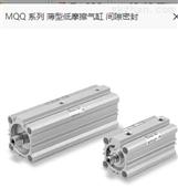 薄型低摩擦气缸配置,日本SMC