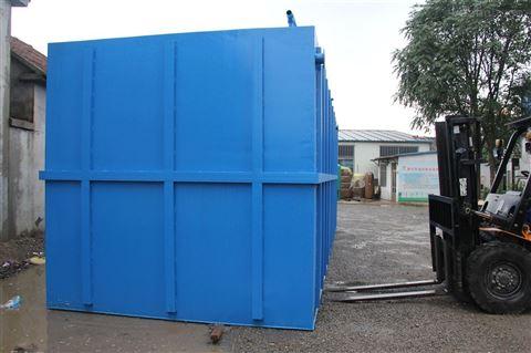 广汉市MBR一体化污水处理设备