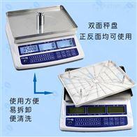 ZF-AHC可以数据传输带打印功能电子秤