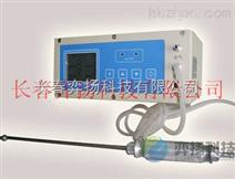 长春便携式六氟化硫检测仪HFPCY-SF6