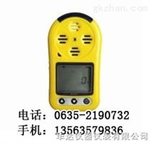 便携式 环氧乙烷报警器,环氧乙烷检测仪