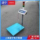 100公斤开关量检重电子秤模拟量报警称