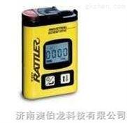 手持式硫化氢气体检测仪