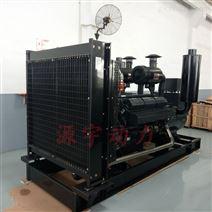 上柴东风系列500kw柴油发电机组厂家直销