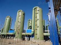 玻璃钢水泥厂脱硫塔为企业量身打造高效环保