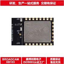 串口转WiFi模块ESP8266方案