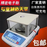 ZF-NHB浙江杭州实验室用电子天平秤价格与型号