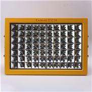 bfc8118LED防爆燈100w 加油站LED防爆投光燈