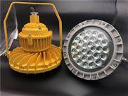 LED防爆平臺燈BLD610泛光燈廠家