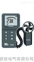 AR836风温风速测量仪