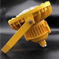 矿用LED防爆灯DGS50/127L(A)价格和图片
